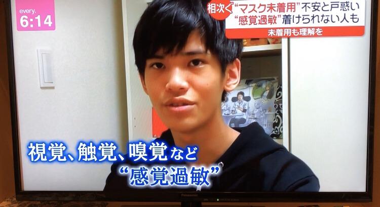 日本テレビnews every.の 放送された映像の一部