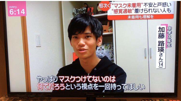 日本テレビnews every.の 放送された映像の一部。マスクをつけていない人を見かけたら理由があるのではという視点を持ってもらいたい